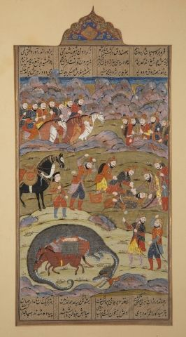 Le combat de Rakhsh et du dragon Folio extrait...