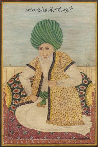 Portrait du Maître Sufi Al-shaykh Abd Al-Qadir...