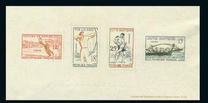 Blocs spéciaux sur papier gommé. Ensemble de 17 blocs, période 1957-1958. Tirage...