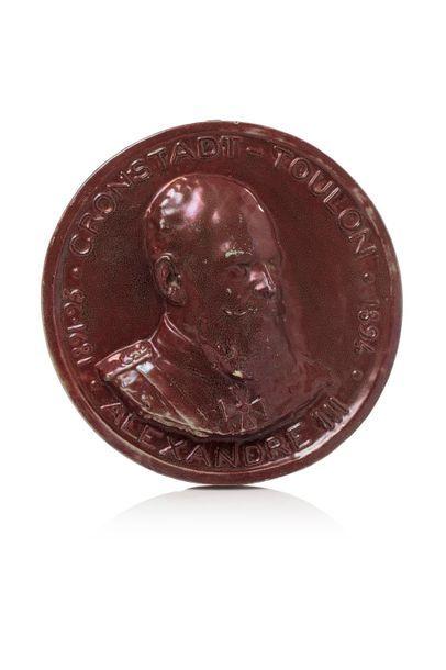 Jeanne ITASSE (1830 - 1893) Emile MULLER (1823 - 1889) Plaque en grès à couverte...
