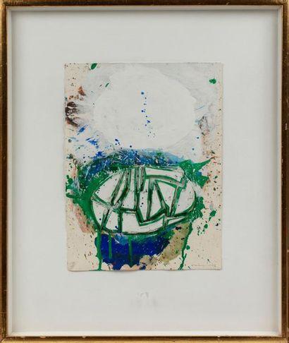 John Harisson LEVEE (1924-2017) Composition,...