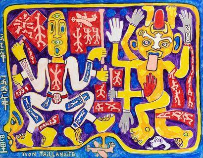 Yvon TAILLANDIER (né en 1926) Deux Multibrachiers Acrylique sur toile signée en...