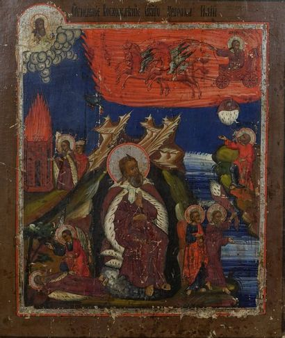 Grande icône du prophète Elie (Ilya) figurant...