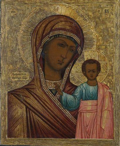 Icône de la Mère de Dieu de Kazan.  Tempera...