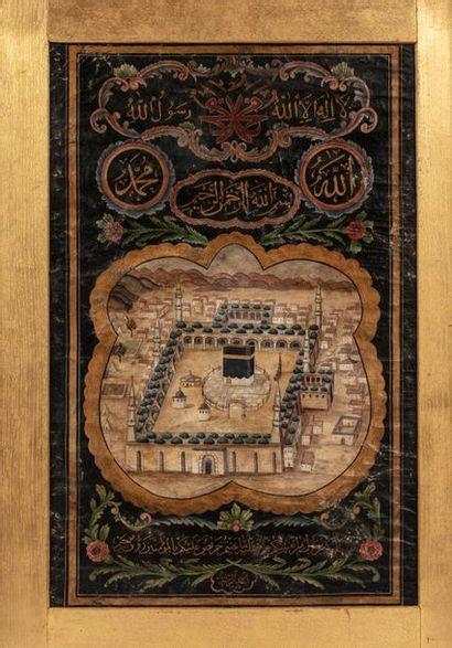 Vue de la Mecque Huile sur toile 59 x 38,5...