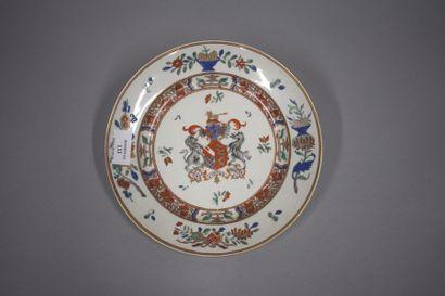 SAMSON  Assiette creuse en porcelaine aux...