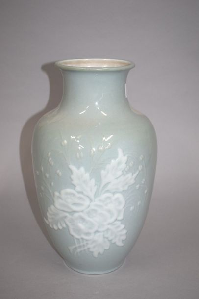 THARAUD Camille (1878-1956) à LIMOGES  Vase...