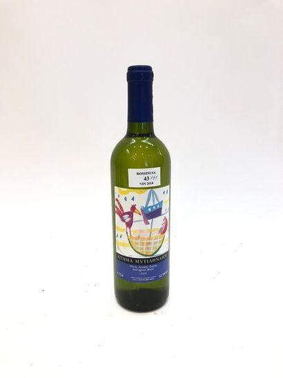 11 bouteilles SAUVIGNON 2005 (Grèce)   ...