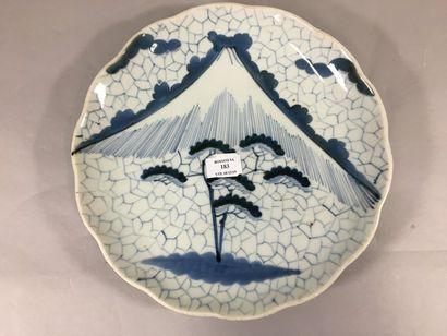 Japon Période Meiji (1868-1912)  Plat en...