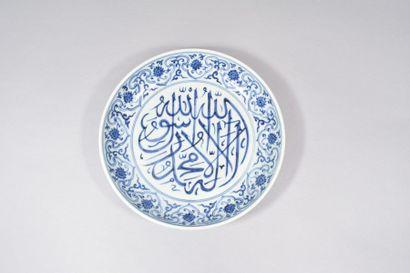 Chine XXème  Plat en porcelaine de style...