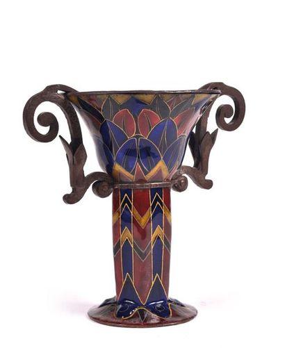 Jules SARLANDIE (1874-1936) - LIMOGES  Vase...