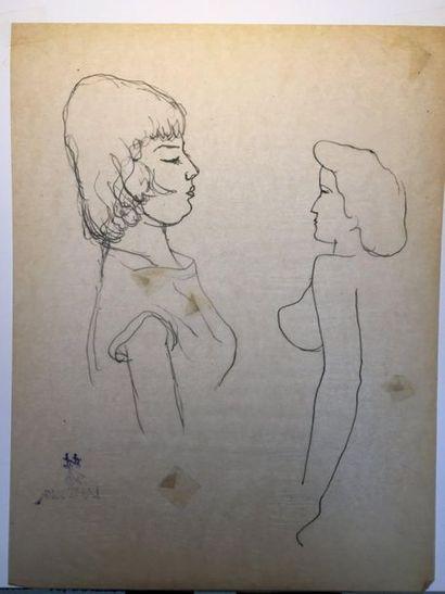 LAM-DONG (1920-1987)  autoportrait - nus...