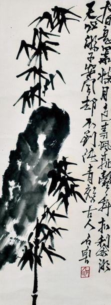 CHINE  D'après Shi Lu  Encre sur papier,...