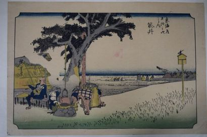 JAPON, XXème siècle  Ensemble d'estampes...
