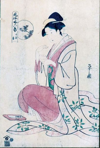 JAPON, Epoque MEIJI (1868 - 1912)  ChobunsaiEishi...