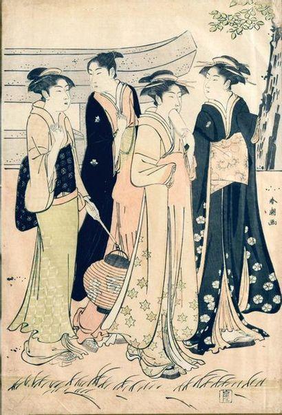 Katsukawa Shunsho (1726-1792): Obantate-e,...
