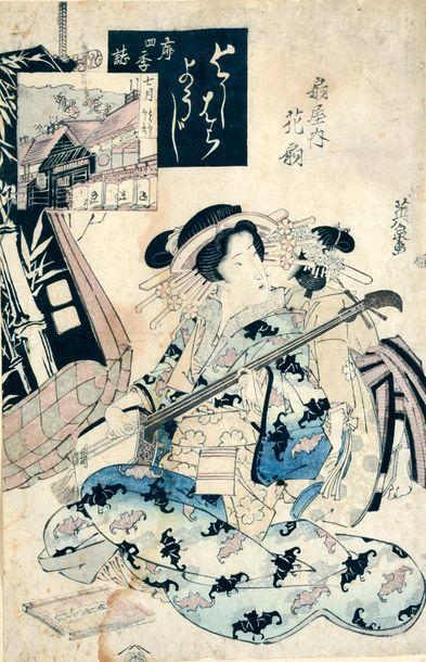 Trois oban, dont deux tate-e et un yoko-e,...