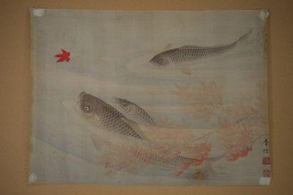 JAPON, XXème siècle  Peinture encre et couleurs...