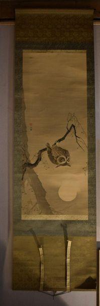 JAPON, XXème siècle  Peinture à l'encre et...