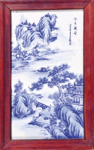 CHINE, XXème siècle  Plaque de forme rectangulaire...