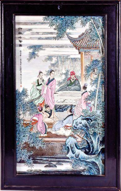Fan Mingqi (né 1964)  Plaque de forme rectangulaire...