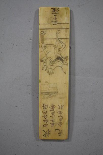 CHINE, XXème siècle  Plaquette votive en...