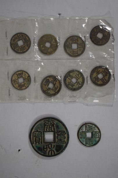 CHINE  Dix sapèques en métal