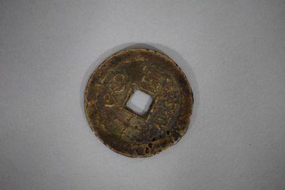 CHINE  Pièce de monnaie