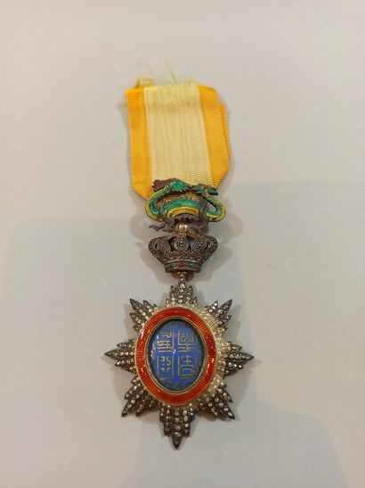 ANNAM: Order of the Dragon, Knight  Silver...