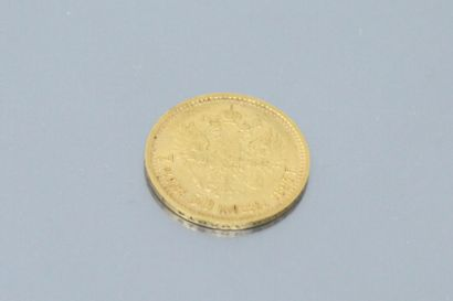 Gold coin of 7.5 roubles Nicolas II (1897)...