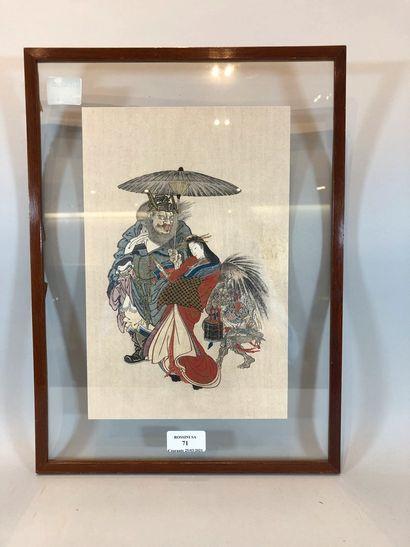 JAPON  Shoki marie sa soeur  Estampe  H.:...