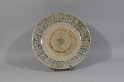 CHINE DU SUD, XVIIIème siècle,  Plat en grès...