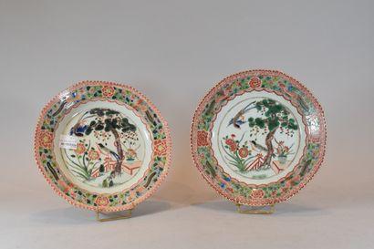 CHINE, XXe siècle,  Deux plats dans le goût...