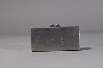 Lot de 4 tabatières en métal argenté. Travail portugais  H: 6 cm, H: 6,5 cm, H:...