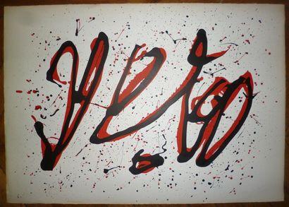CORTOT Jean    1965  Lithographie originale....