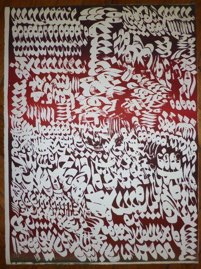 ZENDEROUDI Charles Hossein  Lithographie...