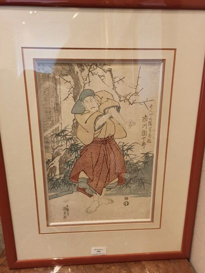 Estampe Japonaise représentant des personnages...