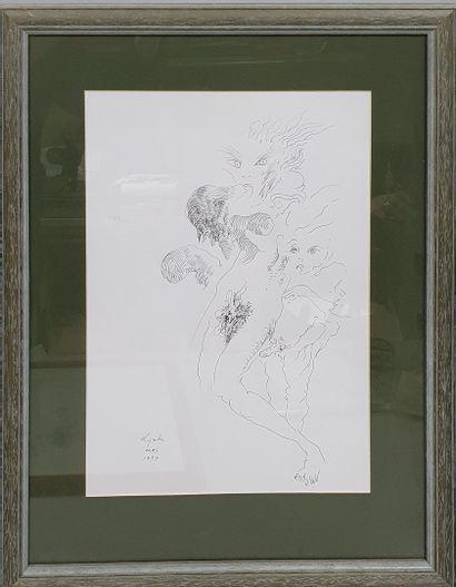 LJUBA (1934-2016)  Composition, mai 1987...