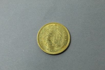 Pièce en or de 100 Piastres Fouad Ier d'Egypte....