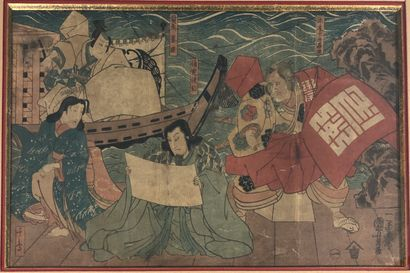 Utagawa Kuniyoshi (1798 - 1861)  Oban yoko-e,...