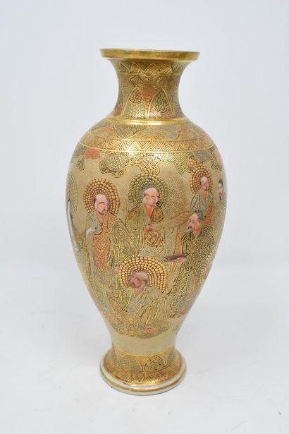 JAPON, Satzuma, Début XXème siècle  Vase...