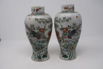 CHINE - Fin XIXeme siècle  Paire de vases...