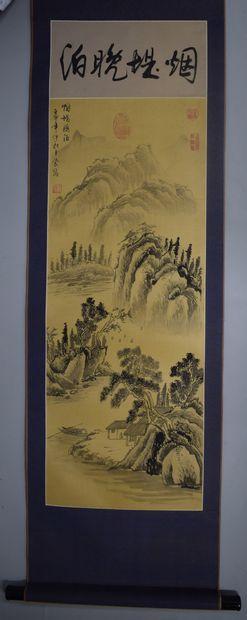 Ecole chinoise XXème siècle  Paysage de rivière...