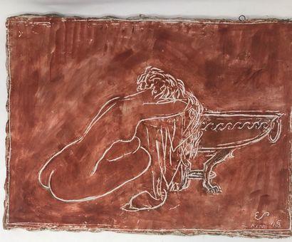STOERR Edmond (1903-1956)  Femme nue, assise...