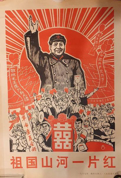 Ensemble de onze affiches de propagande de...