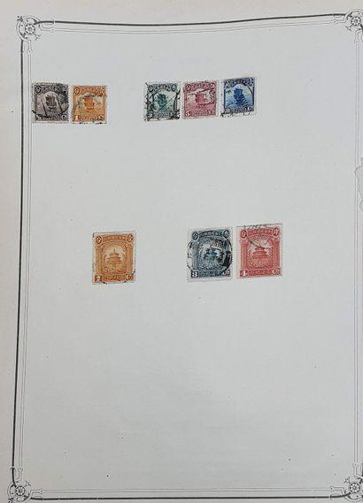 petit ensemble de Chine dont lettres