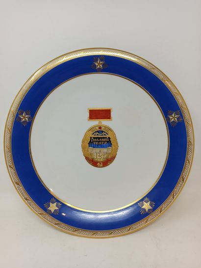 MEISSEN  Grand plat en porcelaine à l'occasion...