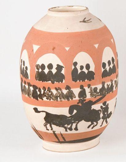 VALLAURIS, PICASSO chez MADOURA Vase