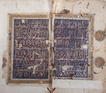Partie de Coran, Maghreb, XIVe- XVe siècle Intéressant manuscrit sur papier de cinq...