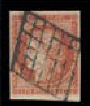 FRANCE N° 7 Ø, 1er Vermillon, faux de SPERATI,...